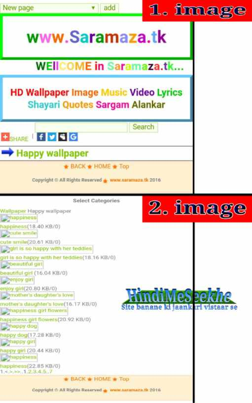 Wapka-website-content-manager-files-added-from-link-bookmark