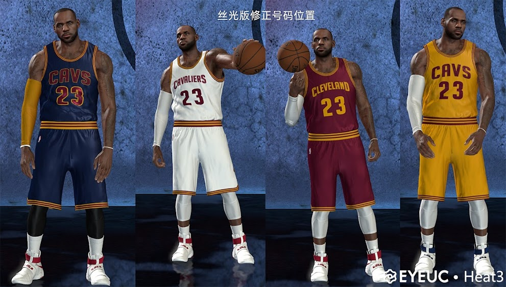 2K21 Cleveland Cavaliers 15-16 Jersey By Heat3 [FOR 2K21]