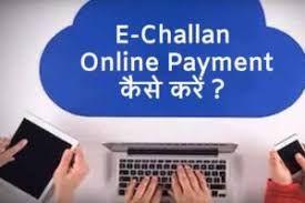 e challan payment online