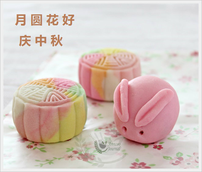 Happy Mooncake Festival 2013 by Anncoo Journal