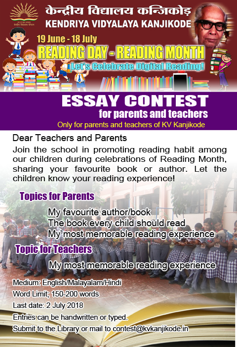 Essay Contest for Parents and Teachers - Reading Month Celebration