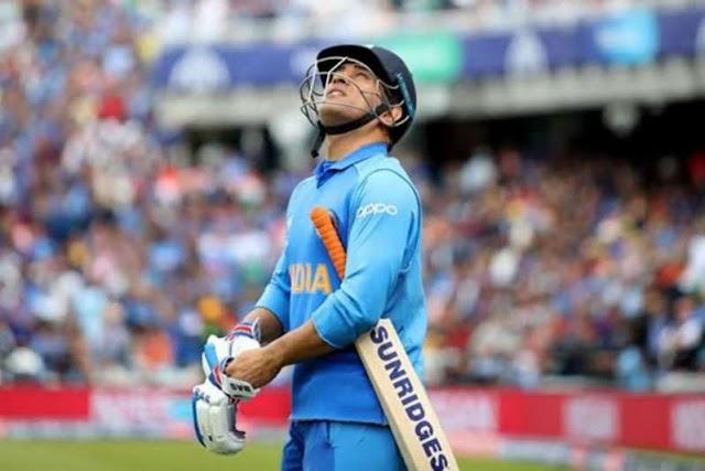 एमएस धोनी इंटरनेशनल क्रिकेट से सन्यास की घोषणा की कहा 'आप सभी के प्यार के लिए धन्यवाद '
