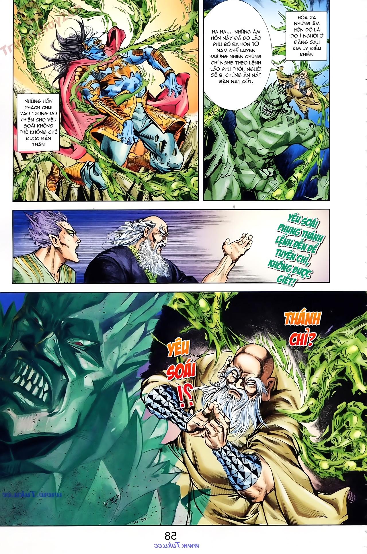 Cơ Phát Khai Chu Bản chapter 77 trang 14