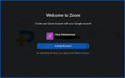 أكتمال تسجيل حساب zoom cloud meetings