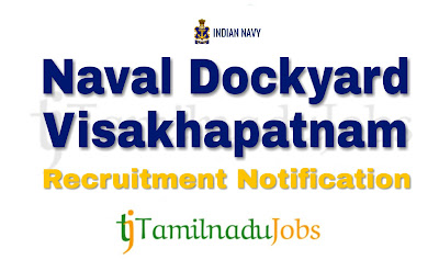 Naval Dockyard Visakhapatnam Recruitment notification of 2018, govt jobs for ITI