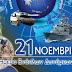 Φιλιάτες: Πρόγραμμα του εορτασμού της ημέρας των Ενόπλων Δυνάμεων