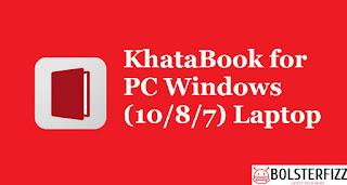 KhataBook for PC Windows