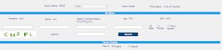 gujarat-voter-id-card-search-online