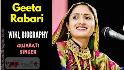 Geeta Rabari