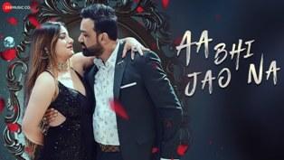 Aa Bhi Jao Na Lyrics - Bishwajit Ghosh