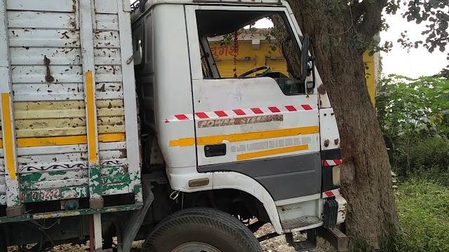*अनियंत्रित डीसीएम पेड़ से टकराकर क्षतिग्रस्त,चालक खलासी सुरक्षित*