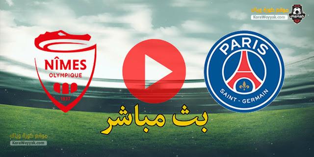نتيجة مباراة باريس سان جيرمان ونيم أولمبيك اليوم 3 فبراير 2021 في الدوري الفرنسي