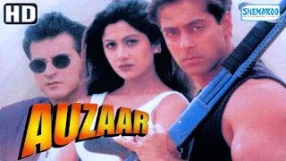 Salman Khan Ki Film