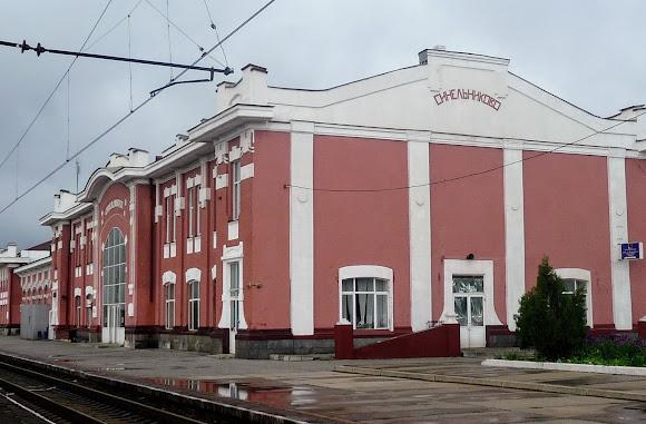 Синельникове-1. Залізничний вокзал