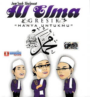 Jam'iyah Sholawat Al Elma Gresik Album Hanya Untukmu Volume 2