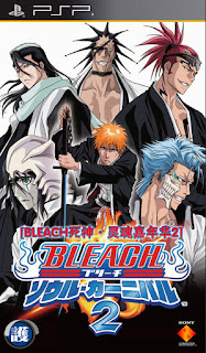 Bleach: Soul Carnival 2 PSP GAME