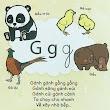 Chữ G