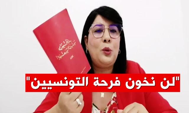 abir moussi kais saied عبير موسي قيس سعيد