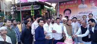 पूर्व मुख्यमंत्री कमलनाथ का धूमधाम से मनाया गया जन्मदिवस