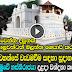 Nadungamuwa Raja before Kandy Perahara