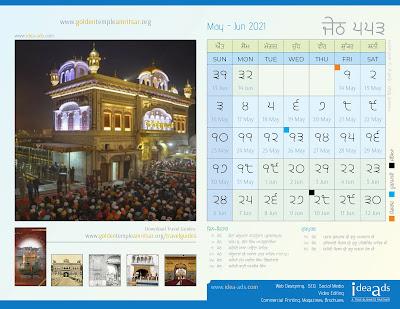 Nanakshahi Sikh Calendar May - June 2021 - Jeth Month
