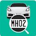 गाड़ी के सारे Details कैसे निकाले (1 मिनट में) Bike, Car, Bus, Truck
