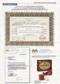 Sijil Halal Maharani