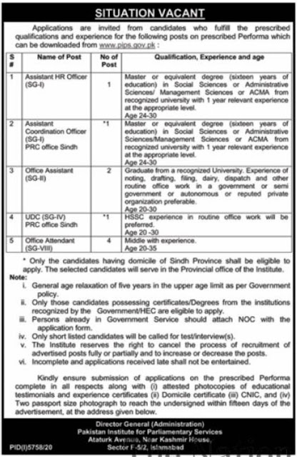 Pakistan Institute for Parliamentary Services (PIPS) Jobs in Islamabad April 2021