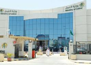 نقل  اختصاص توظيف المعلمين إلى وزارة العمل بدلا من جدارة