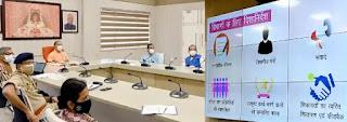मुख्यमंत्री योगी के समक्ष मिशन शक्ति के तृतीय चरण का प्रस्तुतीकरण