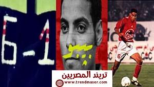 خالد بيبو فى مبارة السته واحد