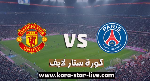مشاهدة مباراة باريس سان جيرمان ومانشستر يونايتد بث مباشر بتاريخ 20-10-2020 دوري أبطال أوروبا