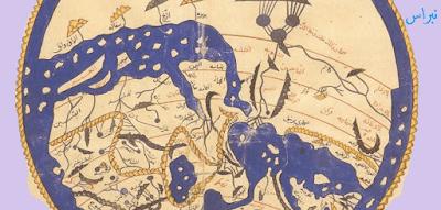 علم الجغرافيا فى الحضارة الإسلامية