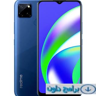 هاتف Realme C12