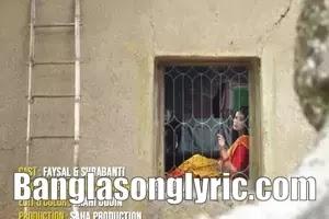Aio Amar Bari Lyrics Salma
