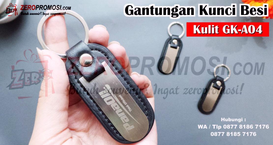Gantungan kunci besi GK-A04, Jual Souvenir Gantungan Kunci Metal (Besi) GK-A04, Jual Besi Gantungan Kunci di Tangerang, Souvenir Gantungan Kunci Besi, Gantungan kunci Logam, Barang Promosi Perusahaan Souvenir Gantungan Kunci Besi, Souvenir Gantungan Kunci Besi - Gantungan kunci Logam GK A04, Souvenir Kantor Gantungan Kunci Besi Promosi