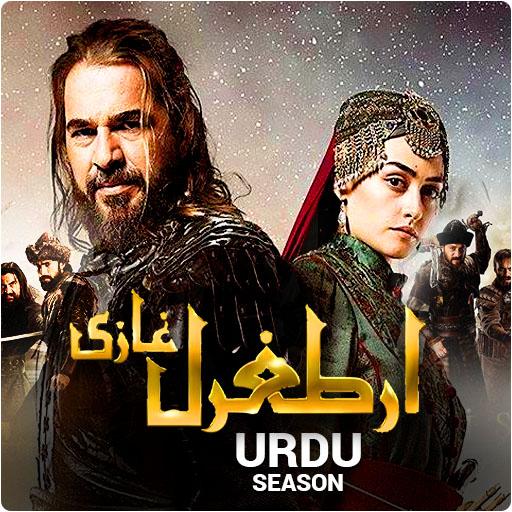 Ertugrul Ghazi Urdu | Season 1