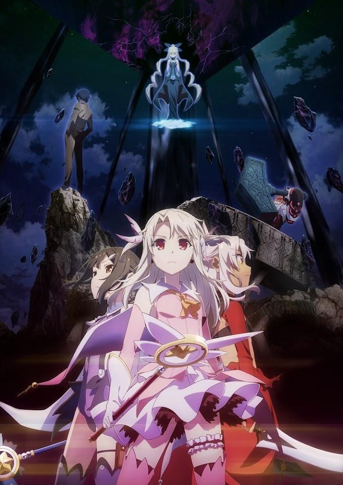 O anime Fate/kaleid liner Prisma Illya ganhará continuação