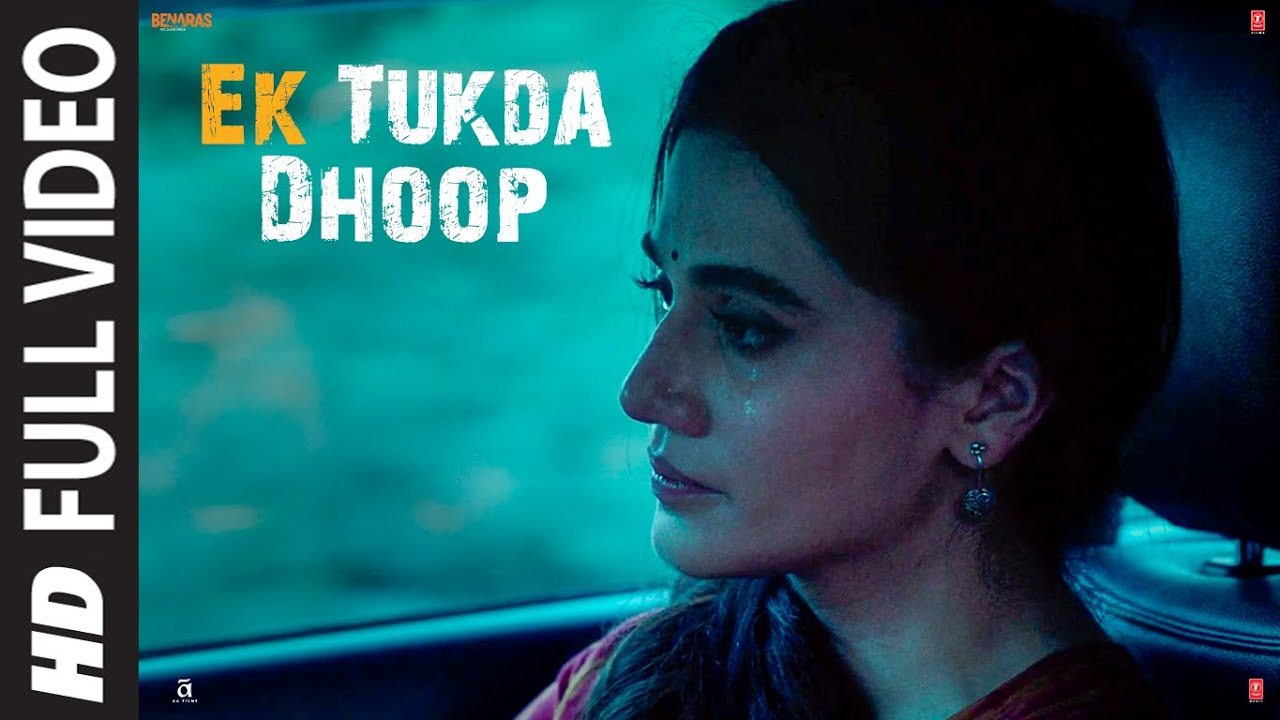 Tut Ke Hum Dono Mein Lyrics in Hindi