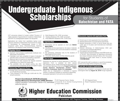 All Mehdiabad Students Organization Mehdiabad: HEC