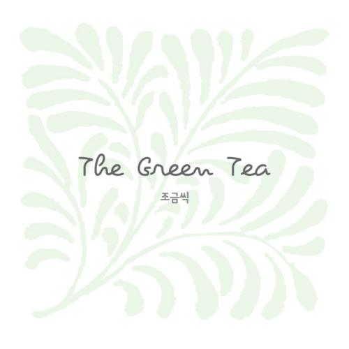 The Green Tea – Little By Little – EP