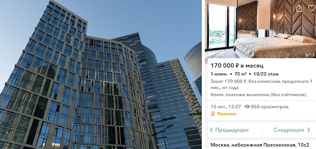 IQ квартал Москва Сити