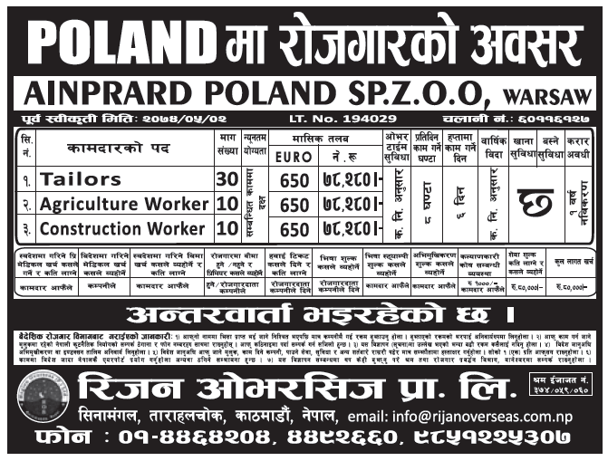 Jobs in Poland for Nepali, Salary Rs 78,280