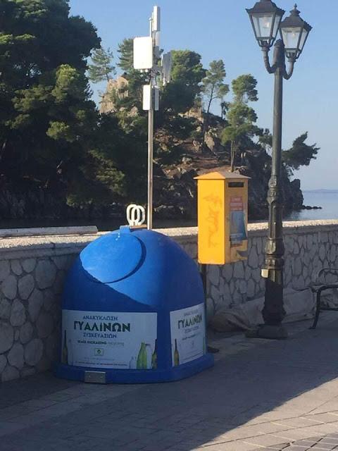 Μετά την επιτυχημένη λειτουργία του προγράμματος ανακύκλωσης συσκευασιών στην Δημοτική Ενότητα Φαναρίου, ο Δήμος Πάργας προχωρά στην υλοποίηση του προγράμματος και στην Δημοτική Ενότητα Πάργας. Σε πρώτη φάση εφοδιάστηκαν με μπλε κάδους και ενημερώθηκαν σχετικά τα καταστήματα που παράγουν και το μεγαλύτερο μέρος των ανακυκλώσιμων υλικών. Επιπλέον άλλοι 10 κώδωνες συγκέντρωσης γυάλινων συσκευασιών εγκαταστάθηκαν σήμερα, μετά την εξαιρετική ανταπόκριση από τους δημότες.