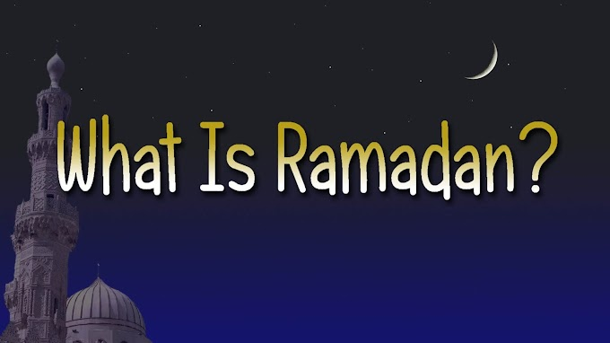 Ramadan Mubarak Quotes, Wishes and Greetings | Brief History of Ramadan