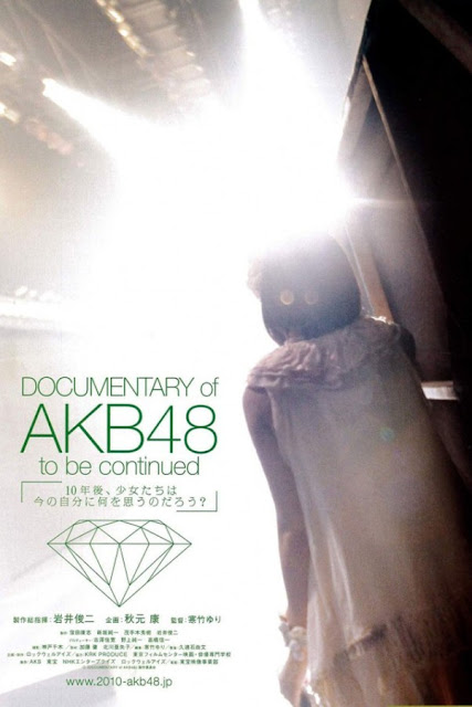 Sinopsis Documentary of AKB48: To Be Continued (2011) - Film Jepang