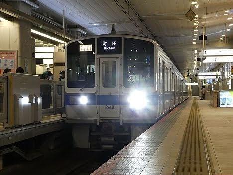 【江ノ島線ダイヤ乱れで定期外運用】1000形FCLEDの快速急行 町田行き