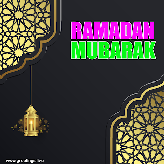 Ramadan Mubarak Fanoos lantern islamic background