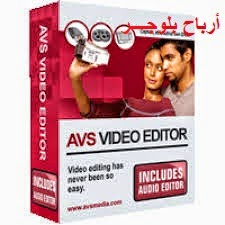 شرح برنامج  تصوير سطح المكتبavis video editor