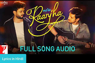 मेरा रांझा Mera Raanjha Lyrics in Hindi | Saurav Mishra